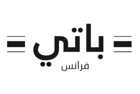 Patti Logo - Raya AbiAad - graphic design - graphiste - Paris ...